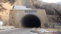 沙柳沟隧道防水堵漏工程案例