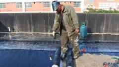 优久防水工程有限公司 专做各类防水工程项目施工