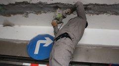 专业地下室堵漏公司 专做地下室防水堵漏施工